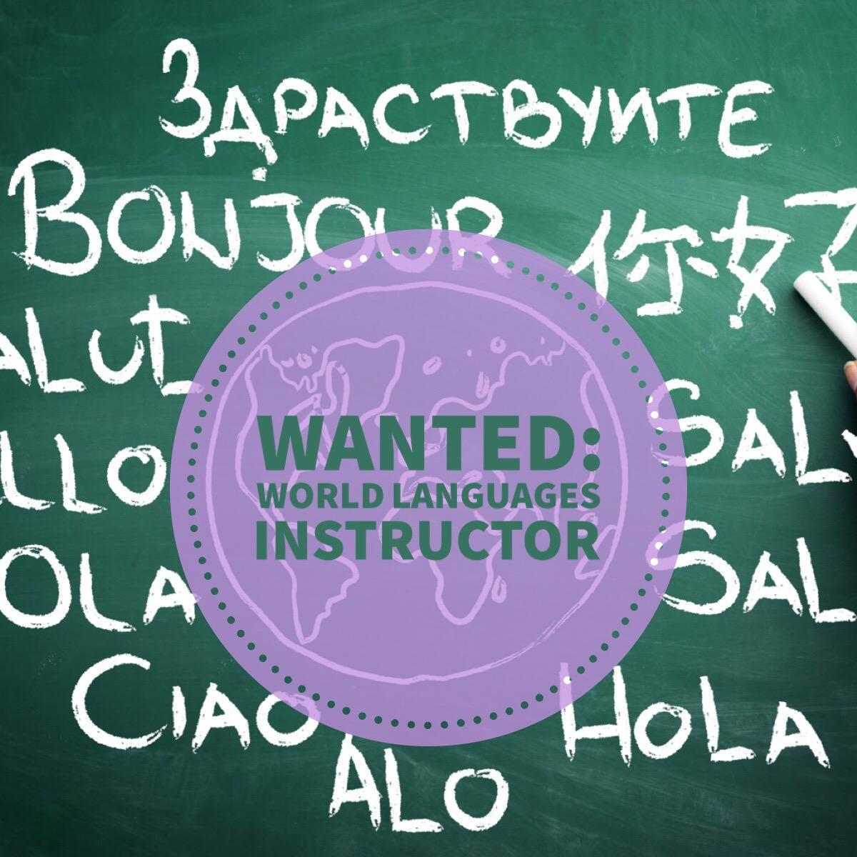 Eagle Rock School World Languages